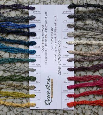 Quernstone Knitwear silk/lambswool shade card